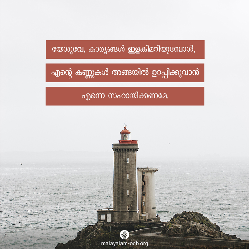 Share Malayalam ODB 2020-06-04